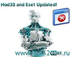 Ошибки обновления NOD32