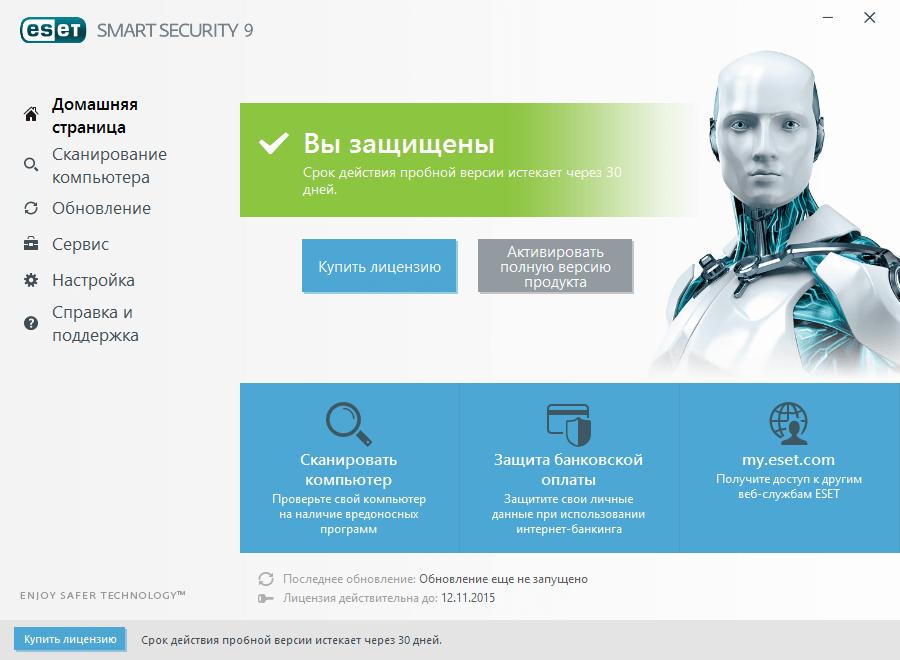 ess9_nt64_rus_1
