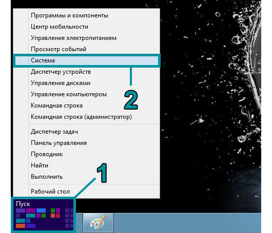 Windows-3