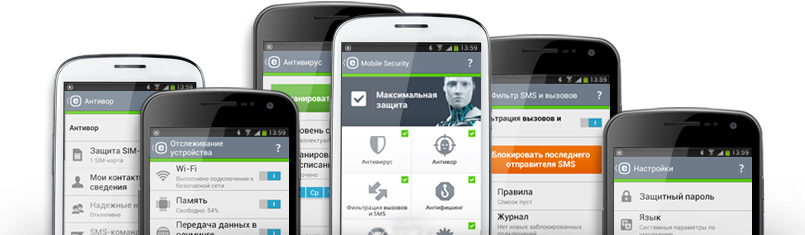 Новое в Mobile Security от ESET