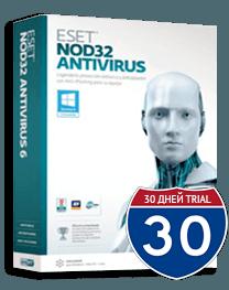 Нод 32 пробную версию на 6 месяцев для windows 10