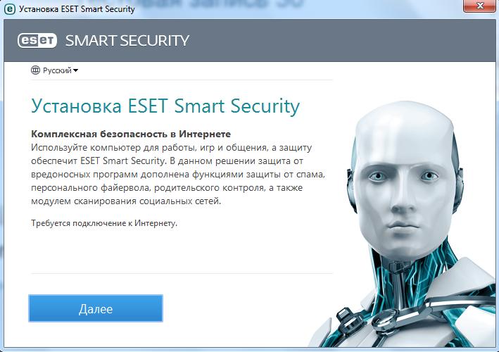 Программа eset smart security 8 скачать бесплатно
