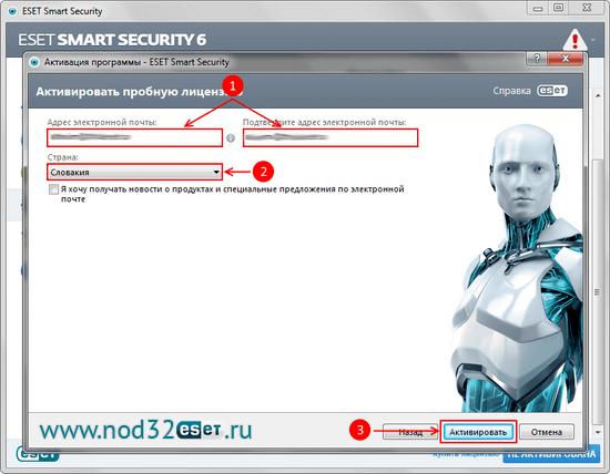 Пошаговая инструкция активации лицензии нод 32 ESS6 или EAV6