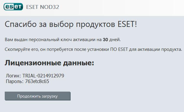 yabrauser-nod-generator2-n1-min